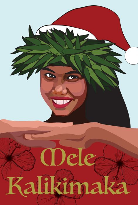 longs_10x15_sign_mele_kalikimaka_girl_PRINTREADY-01